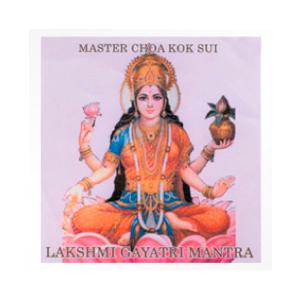 Lakshimi Gayatri Mantra